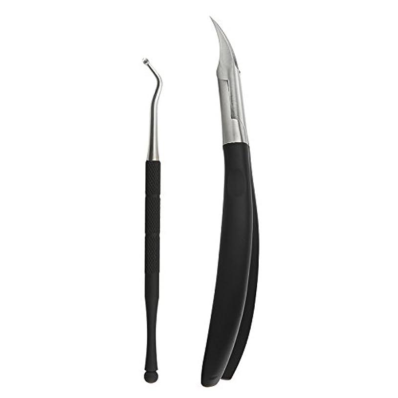 チラチラするスプーン高齢者Moontay 2PCS 爪切り ニッパー 足 ブラック ステンレス製 足の手入れ (ブラック)