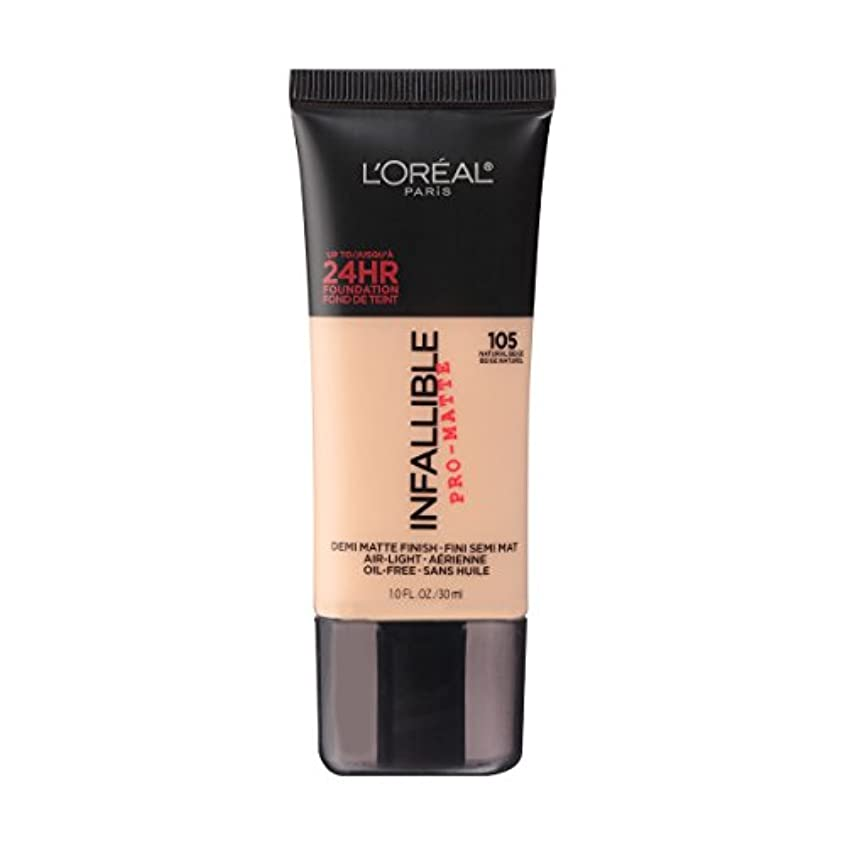 落花生精度失望(6 Pack) L'OREAL Infallible Pro-Matte Foundation - Natural Beige (並行輸入品)