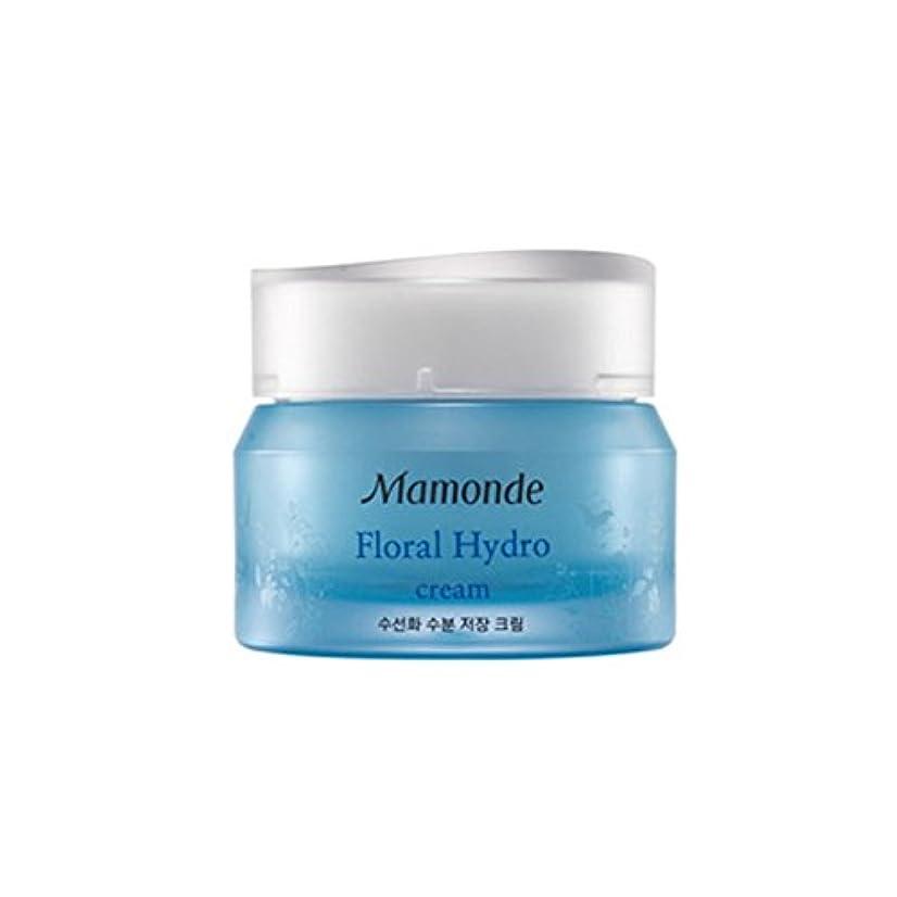 検索エンジンマーケティング転送区別(マモンド) MAMONDE Floral Hydro Cream フローラルハイドロ クリーム (韓国直発送) oopspanda