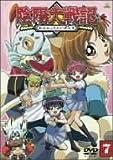 陰陽大戦記(7) [DVD]