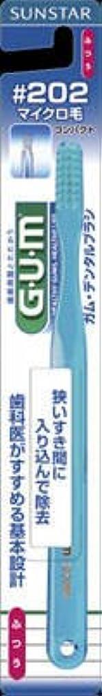 宿世辞ブリークサンスター GUM(ガム) デンタルブラシ #202 コンパクトヘッド ふつう×120点セット (4901616211773)