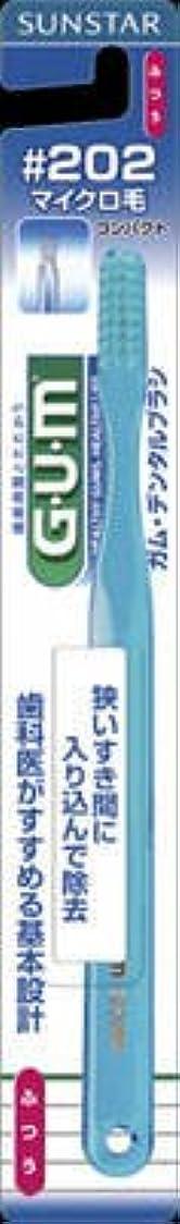 朝の体操をする人質ブルジョンサンスター GUM(ガム) デンタルブラシ #202 コンパクトヘッド ふつう×120点セット (4901616211773)