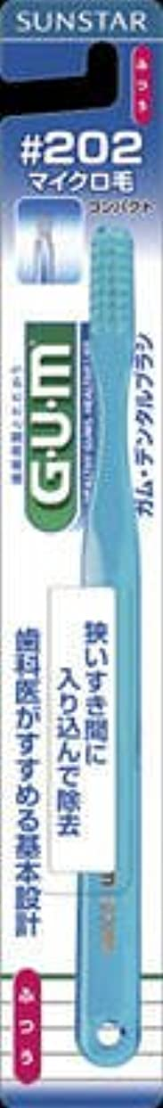 創始者蘇生する予言するサンスター GUM(ガム) デンタルブラシ #202 コンパクトヘッド ふつう×120点セット (4901616211773)