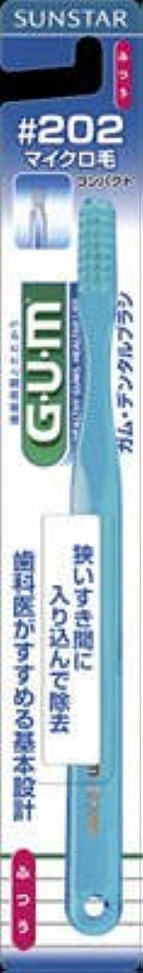 緊張調停するドラフトサンスター GUM(ガム) デンタルブラシ #202 コンパクトヘッド ふつう×120点セット (4901616211773)