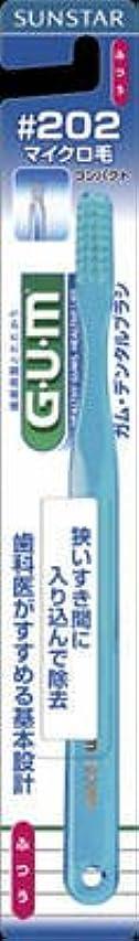 ヘリコプター川混乱したサンスター GUM(ガム) デンタルブラシ #202 コンパクトヘッド ふつう×120点セット (4901616211773)
