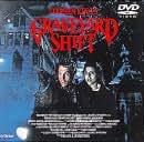 地下室の悪夢 [DVD]