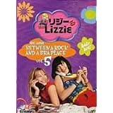 リジー & Lizzie 5 [DVD]