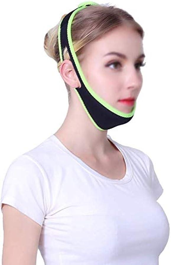どんなときも好意的相関する美容と実用的な引き締めフェイスマスク、小さなV顔アーティファクト睡眠薄い顔包帯マスクリフティングマスク引き締めクリーム顔リフトフェイスメロン顔楽器