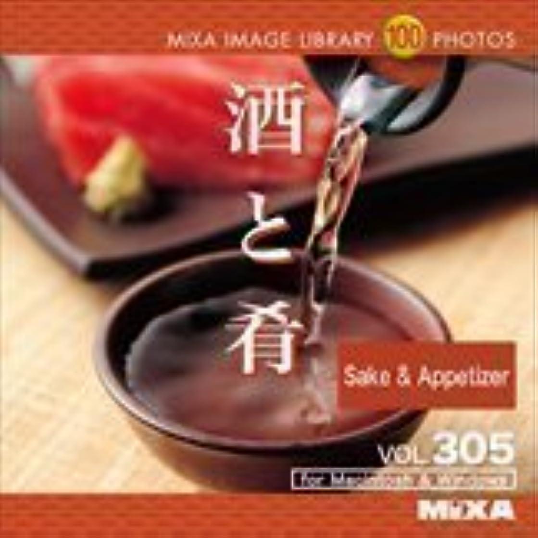 起こりやすい油倉庫MIXA IMAGE LIBRARY Vol.305 酒と肴
