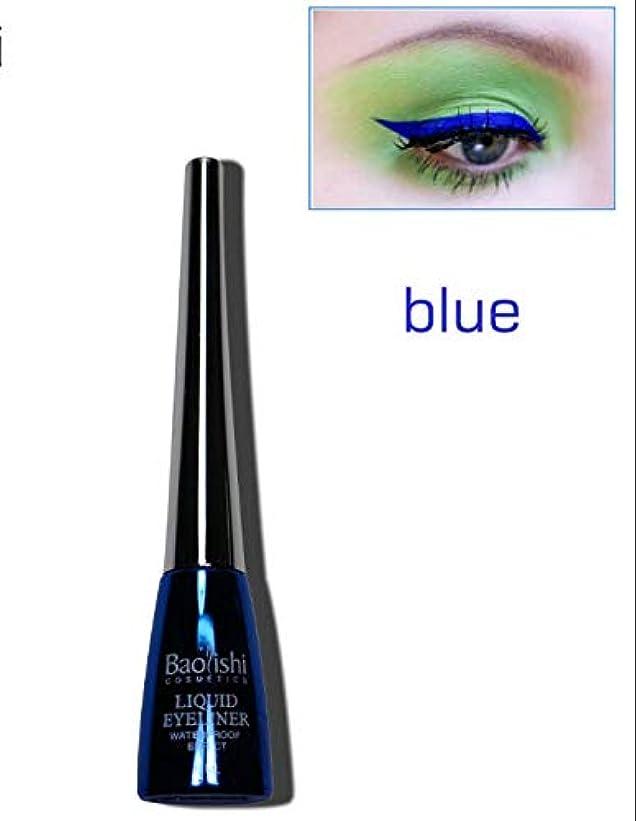 疎外する球体ベアリングGeobiva - 化粧品防水リキッドアイライナーメイクペンシル目を長持ち6色[青]