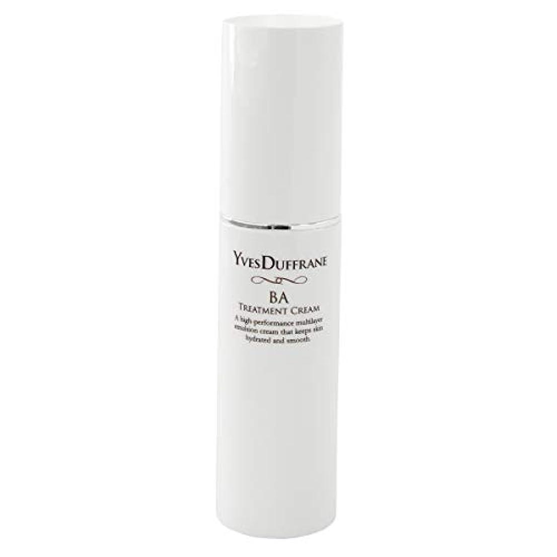定義倍増ビザセラミド 美容クリーム [BAトリートメント クリーム ] 顔 目元 敏感肌 保湿 セラミド ビタミンC誘導体 バイオアンテージ配合