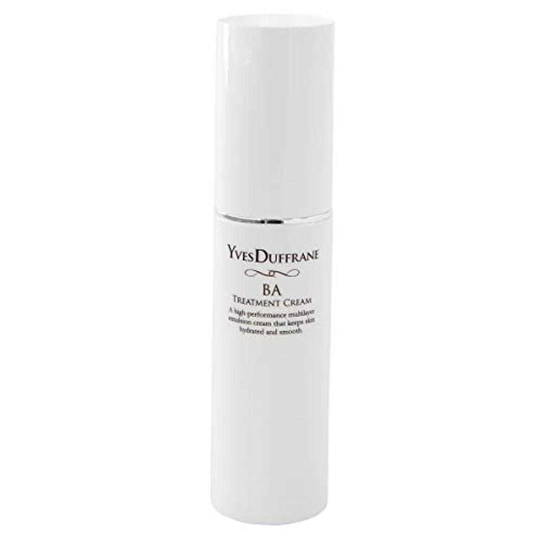 過度のもう一度ゴミセラミド 美容クリーム [BAトリートメント クリーム ] 顔 目元 敏感肌 保湿 セラミド ビタミンC誘導体 バイオアンテージ配合