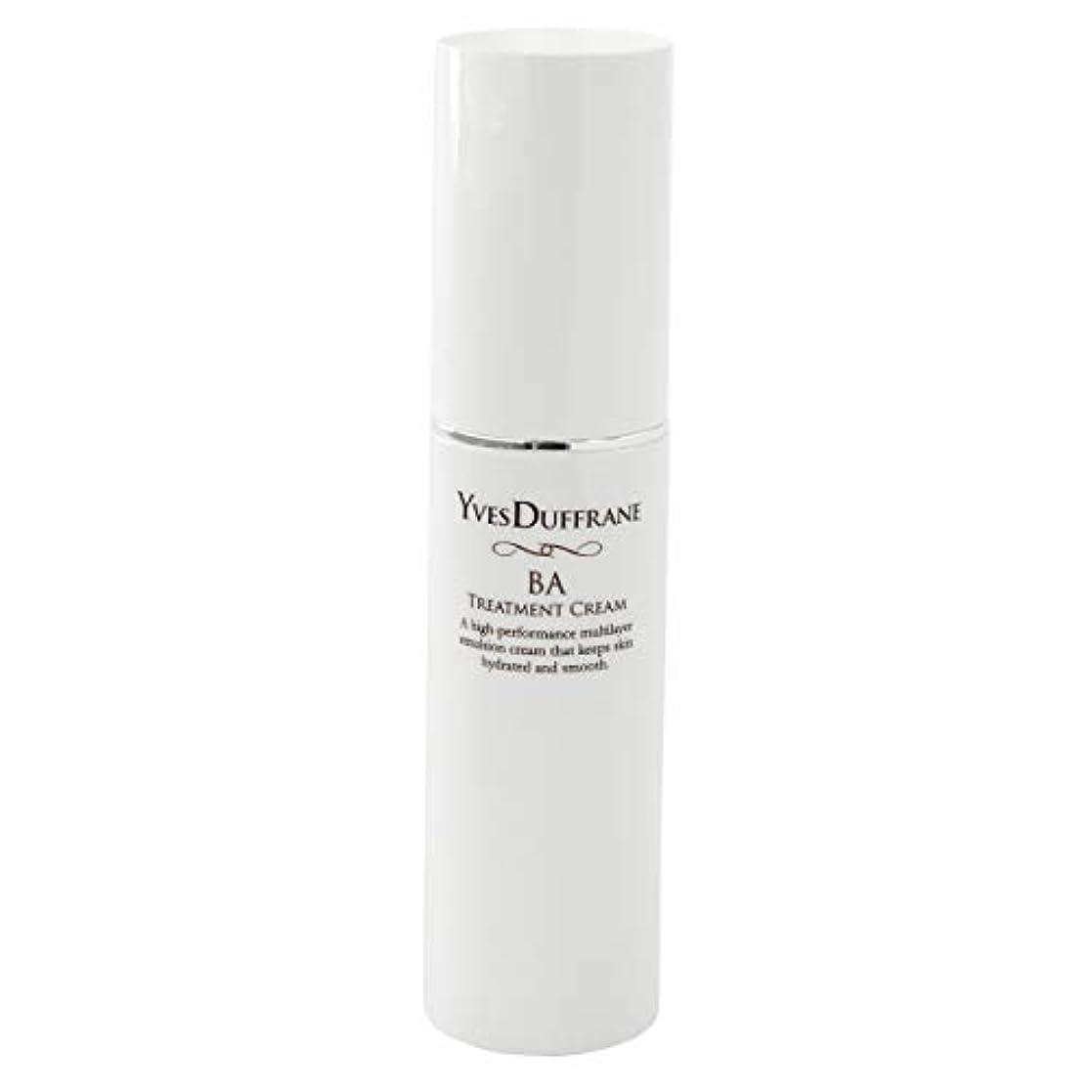 メールそれによって輪郭セラミド 美容クリーム [BAトリートメント クリーム ] 顔 目元 敏感肌 保湿 セラミド ビタミンC誘導体 バイオアンテージ配合