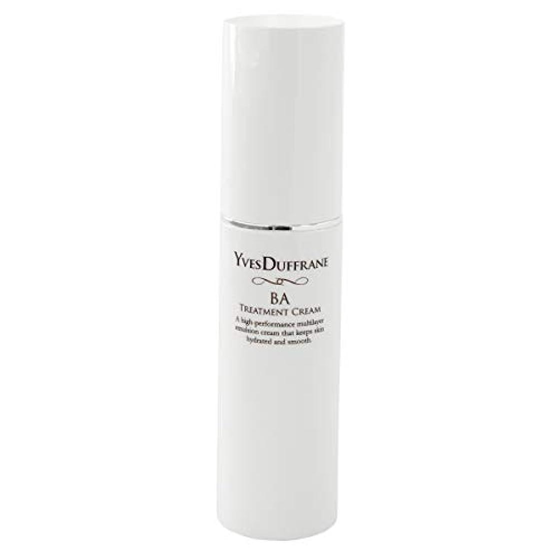契約するフェザー地下鉄セラミド 美容クリーム [BAトリートメント クリーム ] 顔 目元 敏感肌 保湿 セラミド ビタミンC誘導体 バイオアンテージ配合