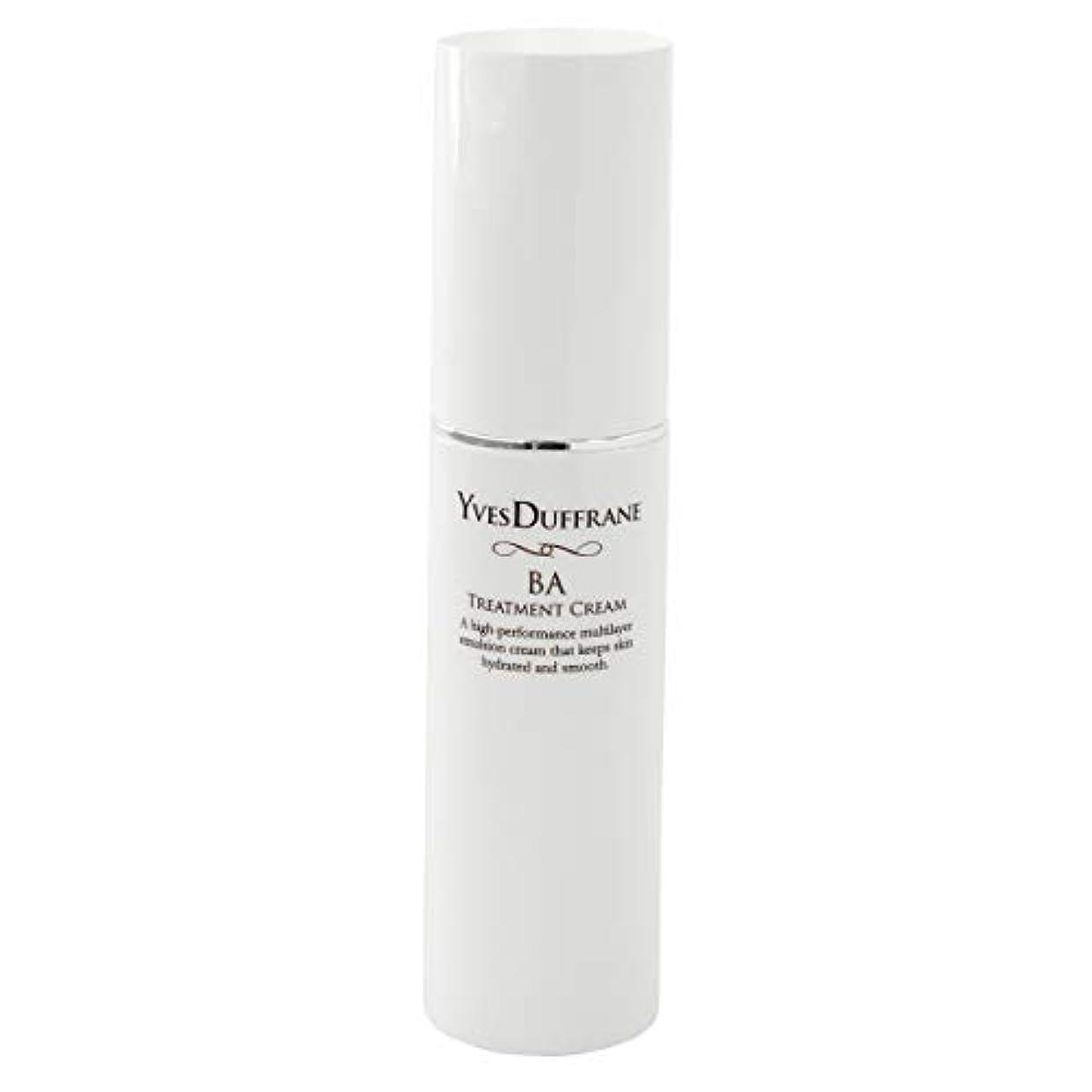 連結するベスト入手しますセラミド 美容クリーム [BAトリートメント クリーム ] 顔 目元 敏感肌 保湿 セラミド ビタミンC誘導体 バイオアンテージ配合
