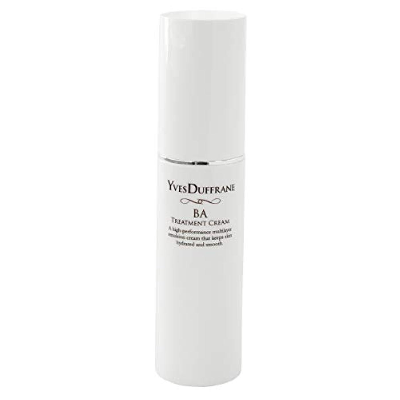 満たす狂ったふさわしいセラミド 美容クリーム [BAトリートメント クリーム ] 顔 目元 敏感肌 保湿 セラミド ビタミンC誘導体 バイオアンテージ配合