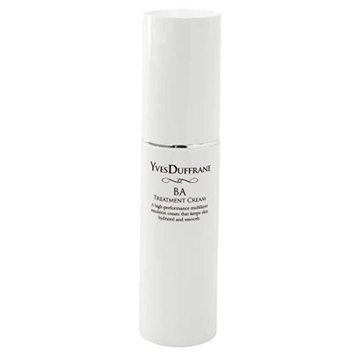 同情的活気づける結晶セラミド 美容クリーム [BAトリートメント クリーム ] 顔 目元 敏感肌 保湿 セラミド ビタミンC誘導体 バイオアンテージ配合