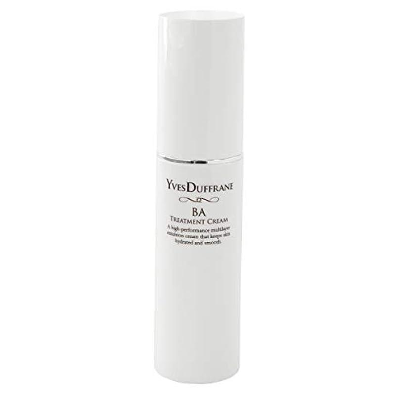 ピジン宿題をする接続セラミド 美容クリーム [BAトリートメント クリーム ] 顔 目元 敏感肌 保湿 セラミド ビタミンC誘導体 バイオアンテージ配合