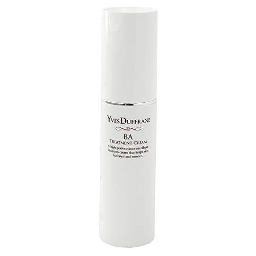 売上高食堂押すセラミド 美容クリーム [BAトリートメント クリーム ] 顔 目元 敏感肌 保湿 セラミド ビタミンC誘導体 バイオアンテージ配合