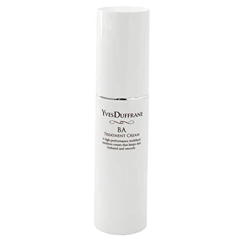 バトル年有用セラミド 美容クリーム [BAトリートメント クリーム ] 顔 目元 敏感肌 保湿 セラミド ビタミンC誘導体 バイオアンテージ配合