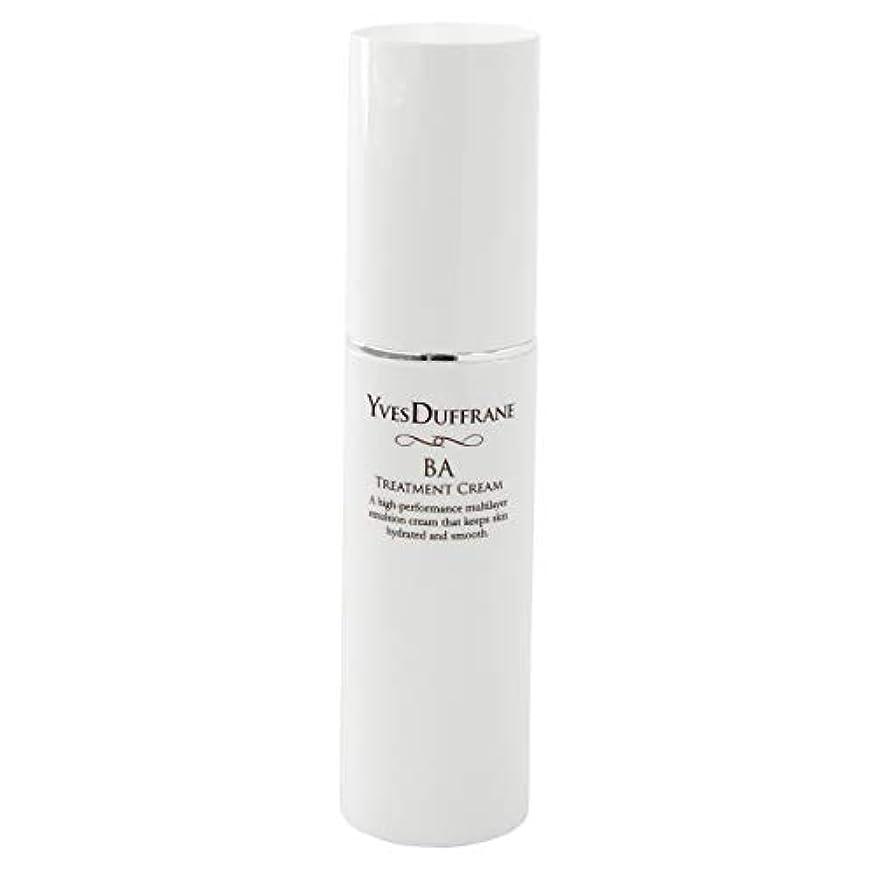 灰派生する行くセラミド 美容クリーム [BAトリートメント クリーム ] 顔 目元 敏感肌 保湿 セラミド ビタミンC誘導体 バイオアンテージ配合