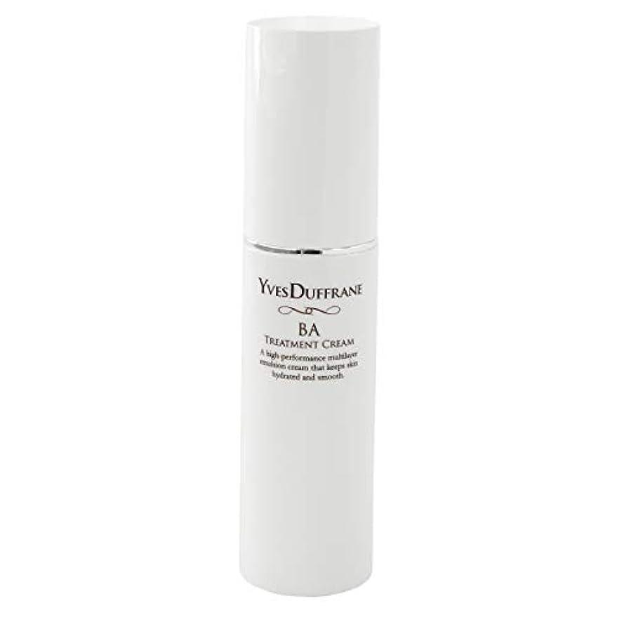 中でバリー取るに足らないセラミド 美容クリーム [BAトリートメント クリーム ] 顔 目元 敏感肌 保湿 セラミド ビタミンC誘導体 バイオアンテージ配合