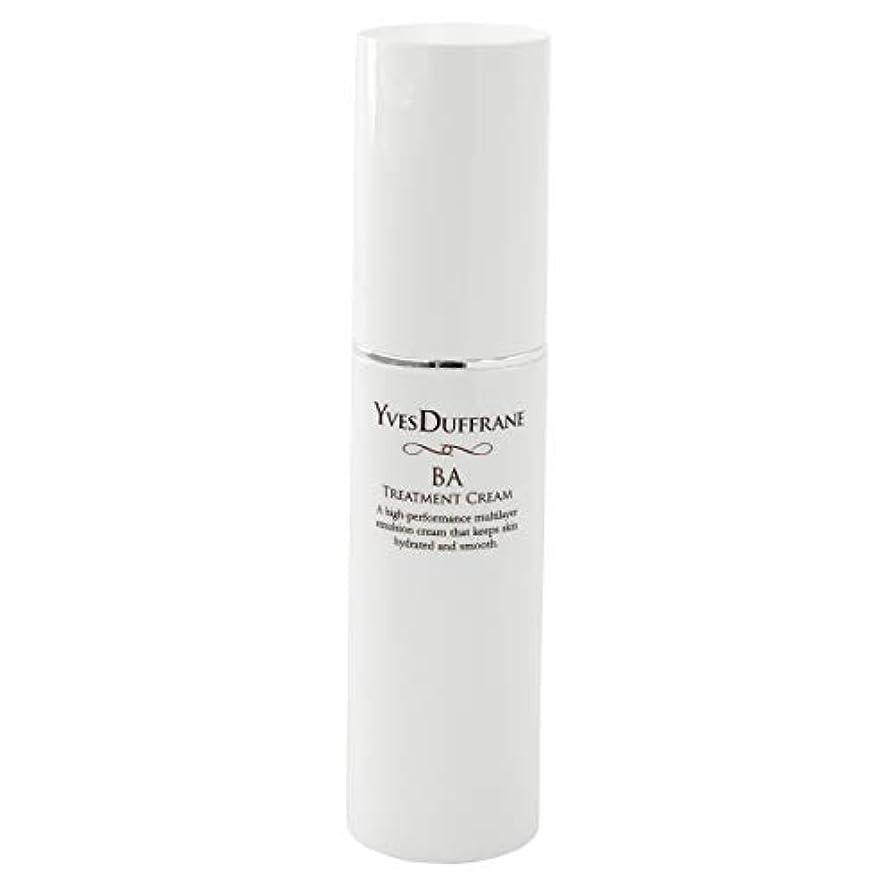 ストレンジャーアリスロットセラミド 美容クリーム [BAトリートメント クリーム ] 顔 目元 敏感肌 保湿 セラミド ビタミンC誘導体 バイオアンテージ配合