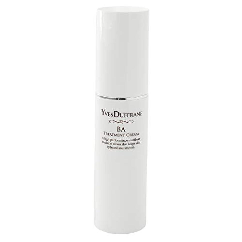 優しいベンチャー既にセラミド 美容クリーム [BAトリートメント クリーム ] 顔 目元 敏感肌 保湿 セラミド ビタミンC誘導体 バイオアンテージ配合