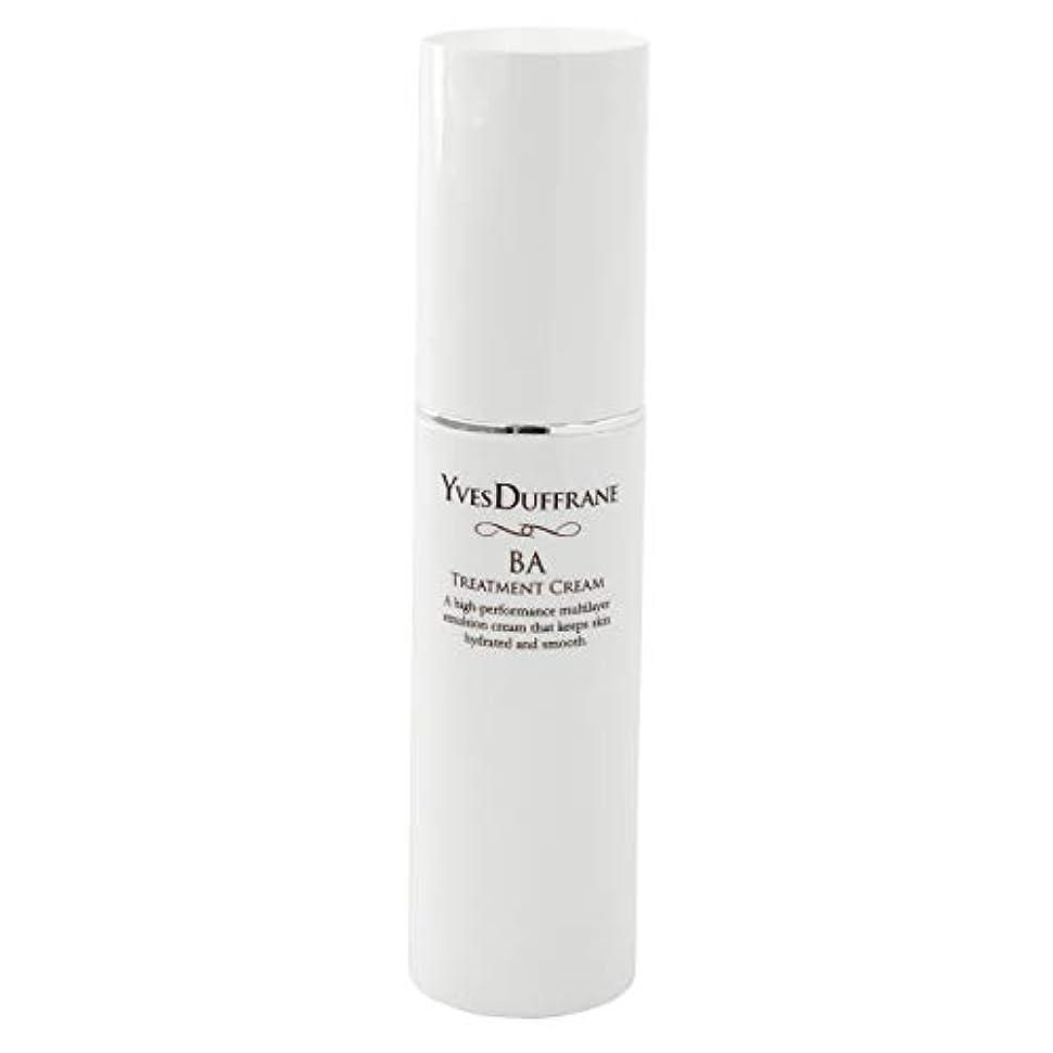 ドナーテクニカルワックスセラミド 美容クリーム [BAトリートメント クリーム ] 顔 目元 敏感肌 保湿 セラミド ビタミンC誘導体 バイオアンテージ配合