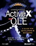 UNDERSTANDING ActiveX AND OLE―A GUIDE FOR DEVELOPERS & MANAGERS (STRATEGIC TECHNOLOGY SERIES)