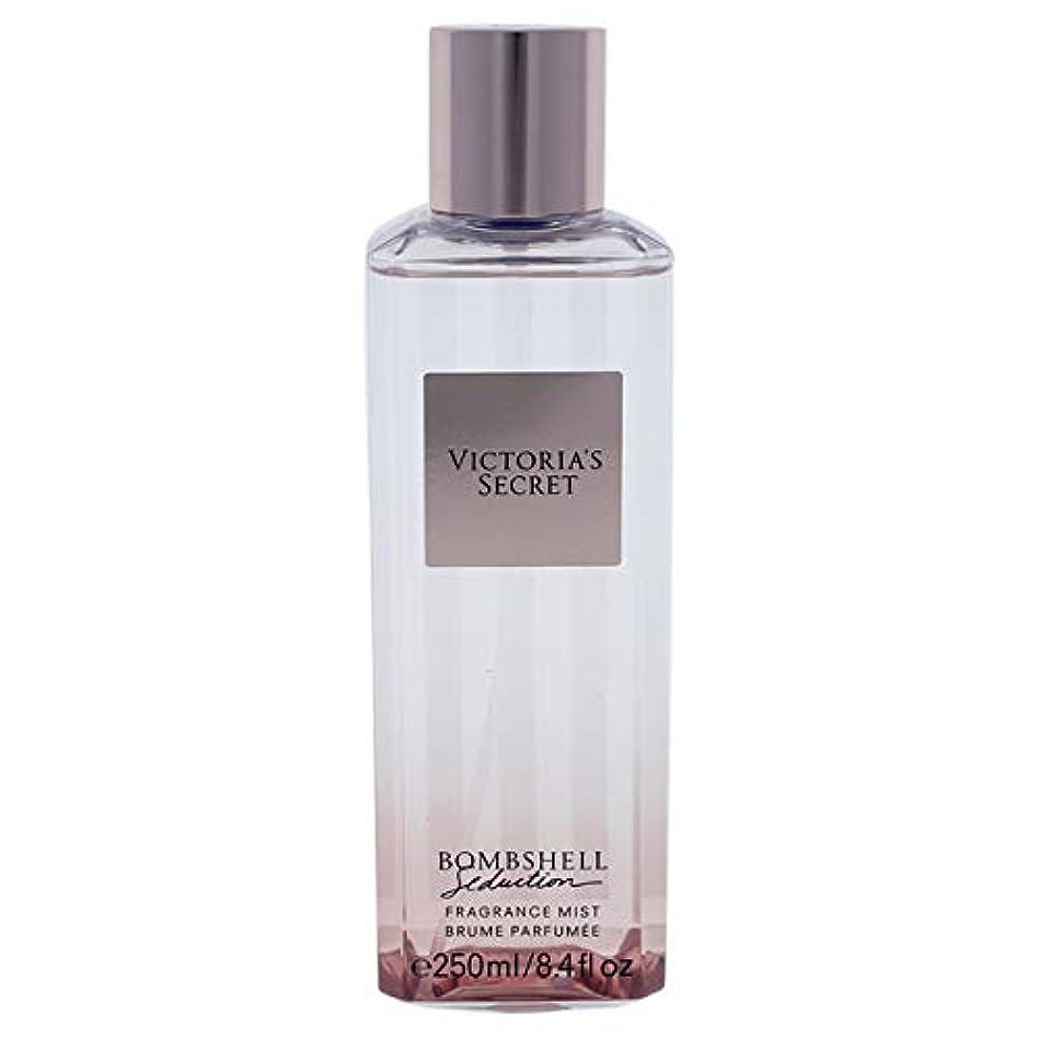 ハイキングに行く本能政治【並行輸入品】Victoria's Secret Bombshell Seduction Fragrance Mist ヴィクトリアズシークレットボムシェルセダクションミスト250 ml