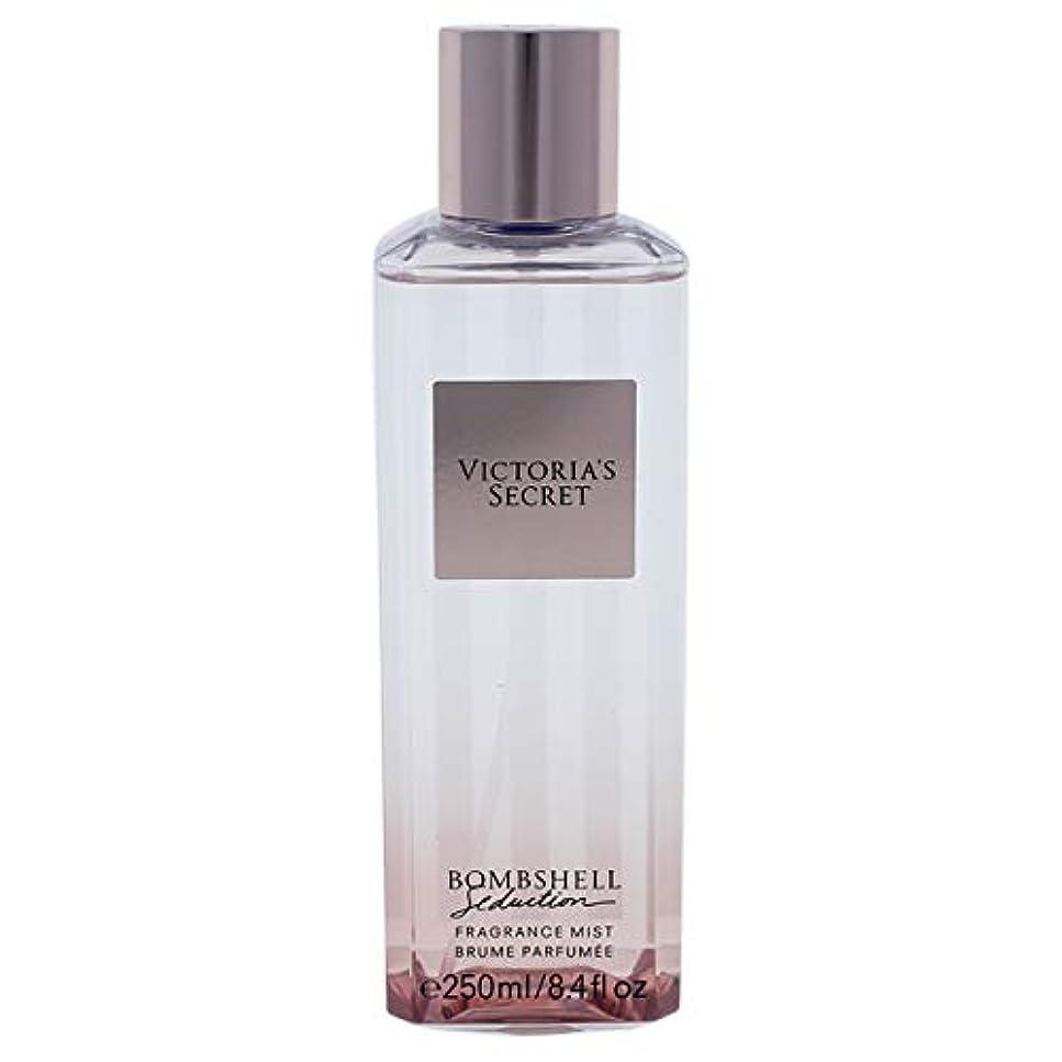 ブリリアントレガシーテロ【並行輸入品】Victoria's Secret Bombshell Seduction Fragrance Mist ヴィクトリアズシークレットボムシェルセダクションミスト250 ml