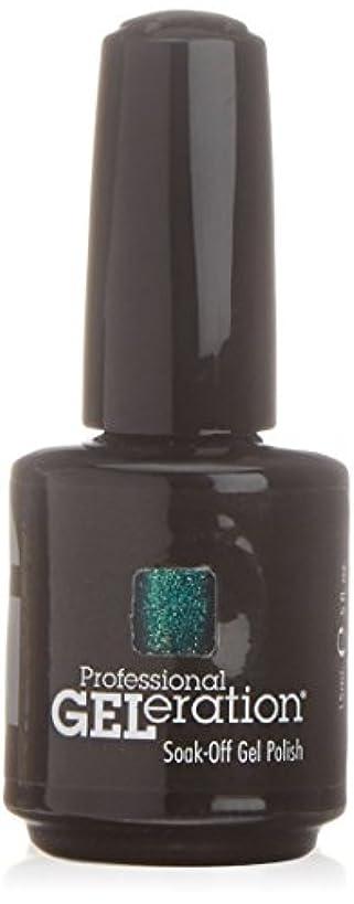 ペンス警察ピザジェレレーションカラー GELERATION COLOURS 971 G パシフィックパラダイス 15ml UV/LED対応 ソークオフジェル