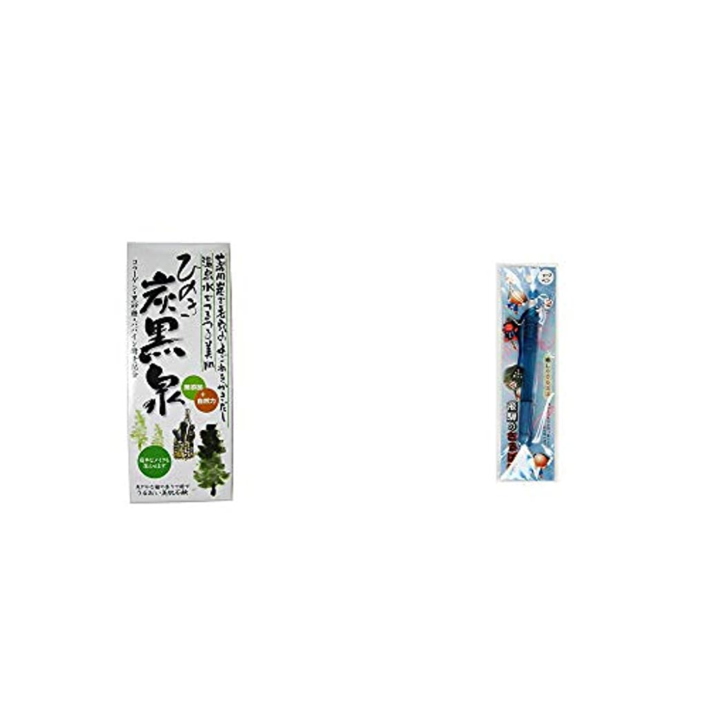 ソファー宿る修復[2点セット] ひのき炭黒泉 箱入り(75g×3)?さるぼぼ 癒しシャープペン 【ブルー】
