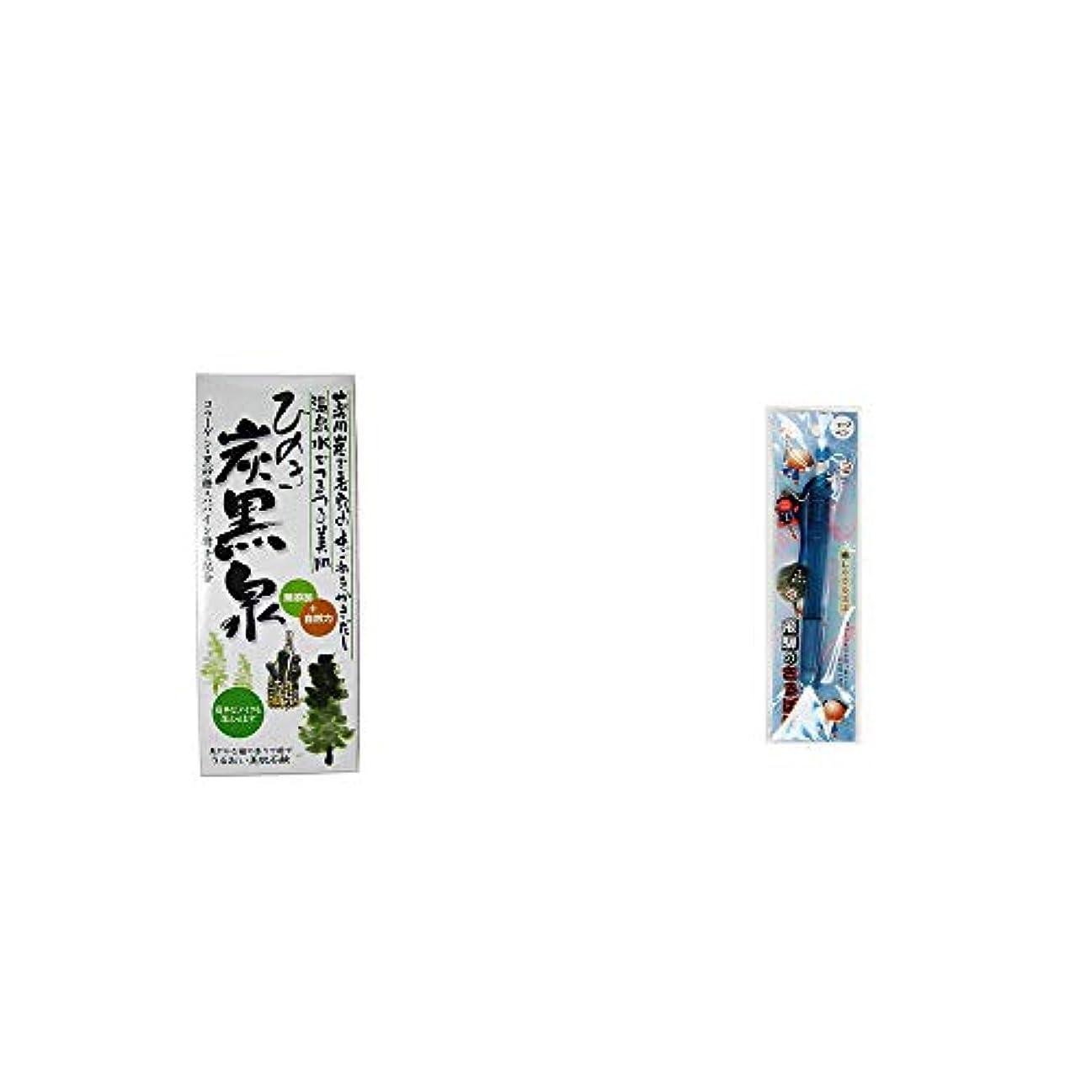 噴火パターン不実[2点セット] ひのき炭黒泉 箱入り(75g×3)?さるぼぼ 癒しシャープペン 【ブルー】