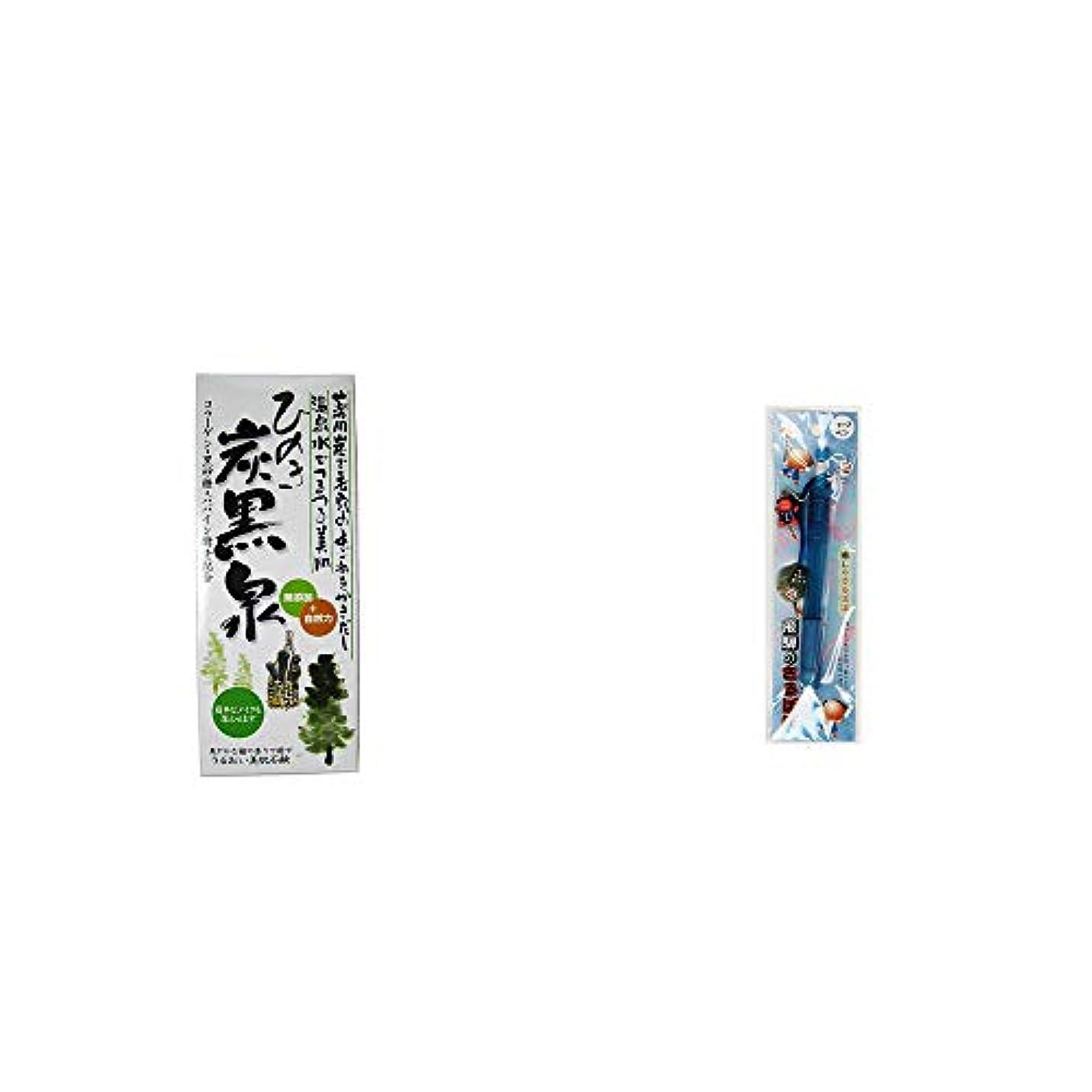 尾落胆する複雑な[2点セット] ひのき炭黒泉 箱入り(75g×3)?さるぼぼ 癒しシャープペン 【ブルー】