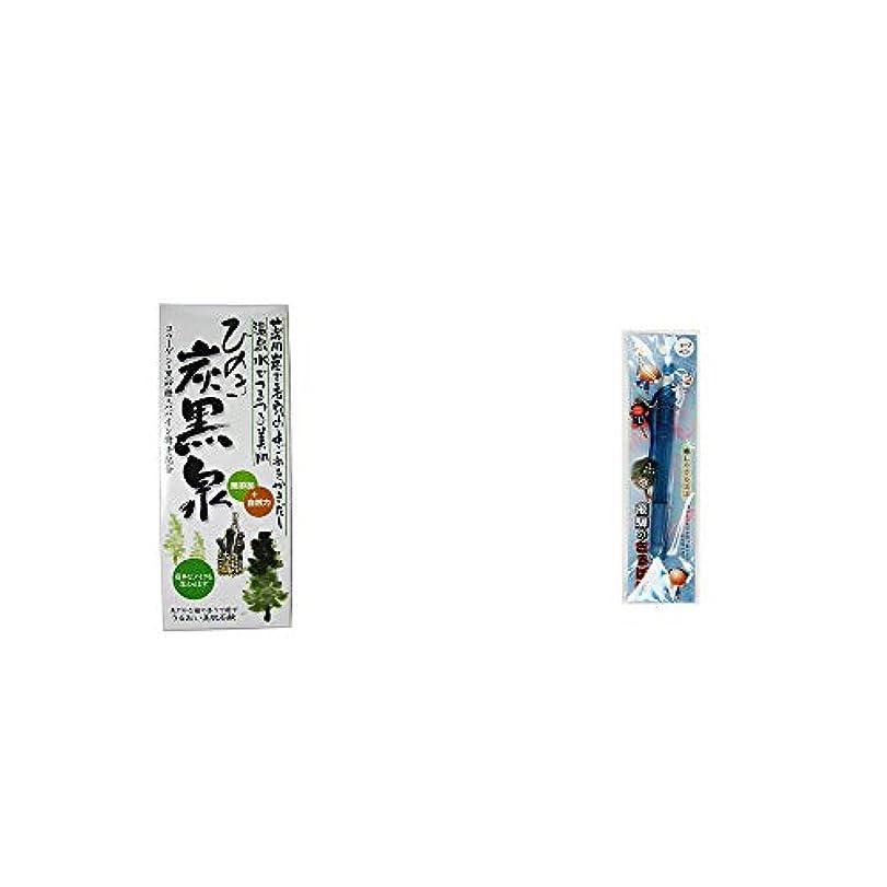 [2点セット] ひのき炭黒泉 箱入り(75g×3)?さるぼぼ 癒しシャープペン 【ブルー】