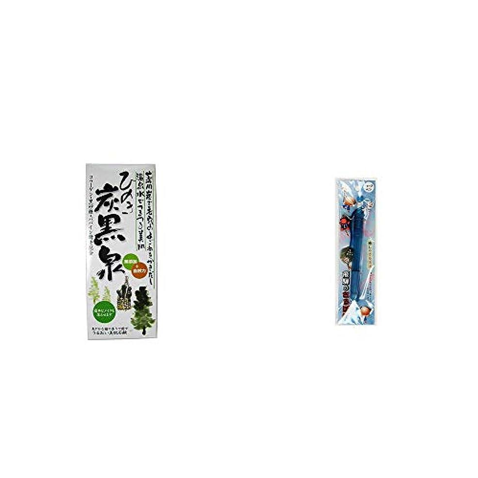 未亡人ステープル本質的ではない[2点セット] ひのき炭黒泉 箱入り(75g×3)?さるぼぼ 癒しシャープペン 【ブルー】