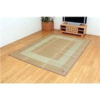 い草ラグカーペット 『D×いおり』 ブラウン 約180×180cm (裏:不織布)正方形
