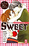 Sweetトロけちゃう恋物語 (フラワーコミックス)