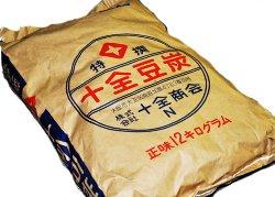 豆炭-まめたん-12kg