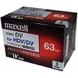 マクセル Mini DVテープ for HDV/DV 3巻入 DVM63HE.3P