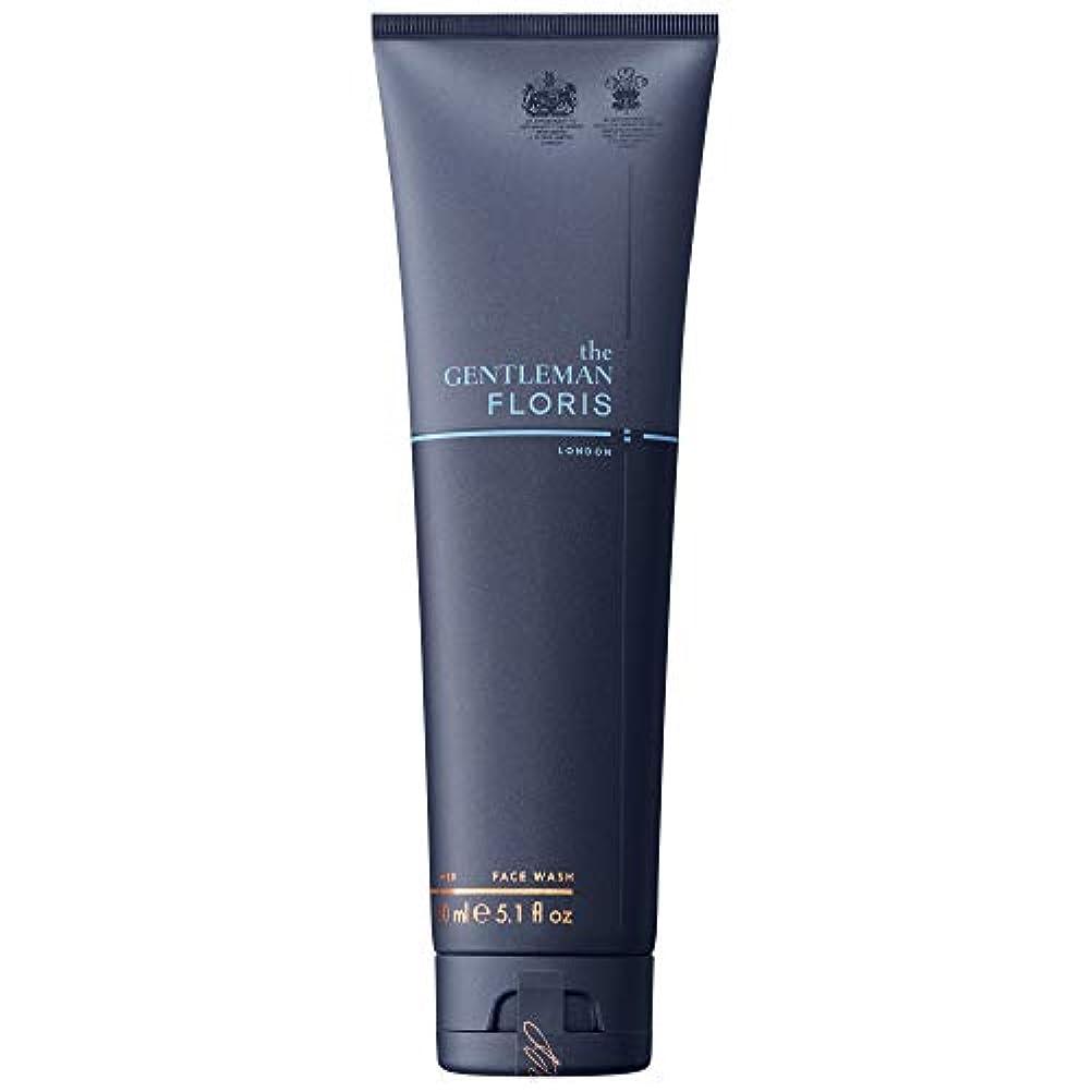 ピルファー持つ学習者[Floris ] フロリスNo.89紳士洗顔の150ミリリットル - Floris No.89 The Gentleman Face Wash 150ml [並行輸入品]