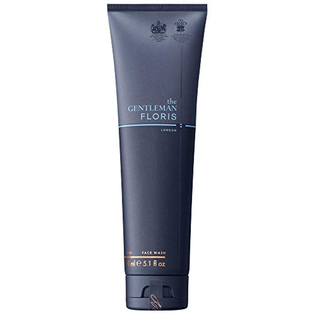お勧め専ら卑しい[Floris ] フロリスNo.89紳士洗顔の150ミリリットル - Floris No.89 The Gentleman Face Wash 150ml [並行輸入品]