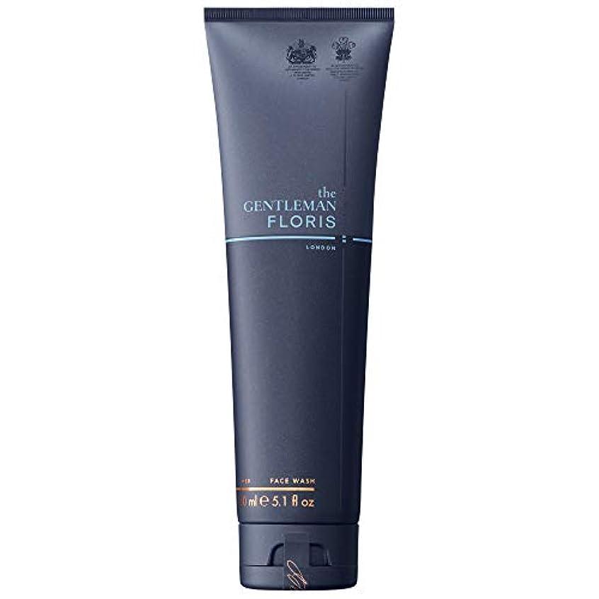 克服する好きリム[Floris ] フロリスNo.89紳士洗顔の150ミリリットル - Floris No.89 The Gentleman Face Wash 150ml [並行輸入品]
