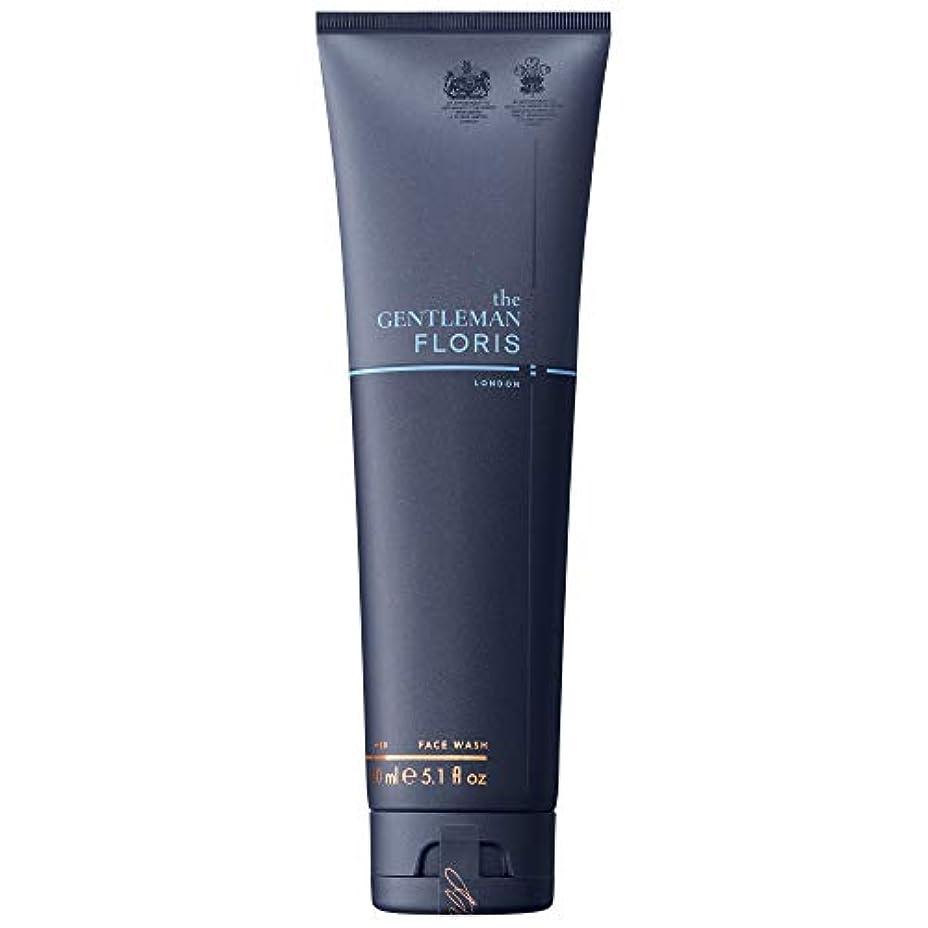 親密な財布用心深い[Floris ] フロリスNo.89紳士洗顔の150ミリリットル - Floris No.89 The Gentleman Face Wash 150ml [並行輸入品]