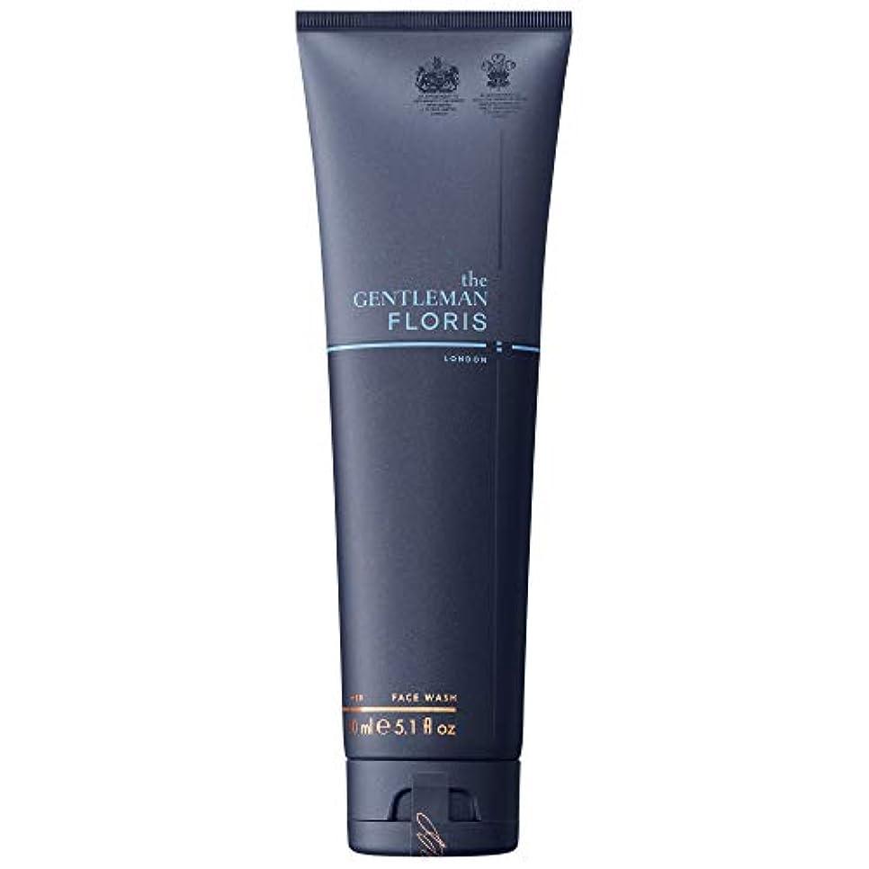 迫害思いやり豚[Floris ] フロリスNo.89紳士洗顔の150ミリリットル - Floris No.89 The Gentleman Face Wash 150ml [並行輸入品]