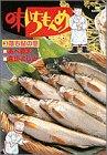 味いちもんめ 3 (ビッグコミックス)
