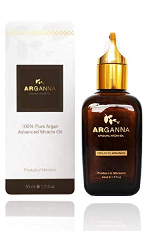 醸造所思い出行商人Arganna(アルガンナ) 100%ピュア オーガニック アルガンオイル 50ml [並行輸入品]