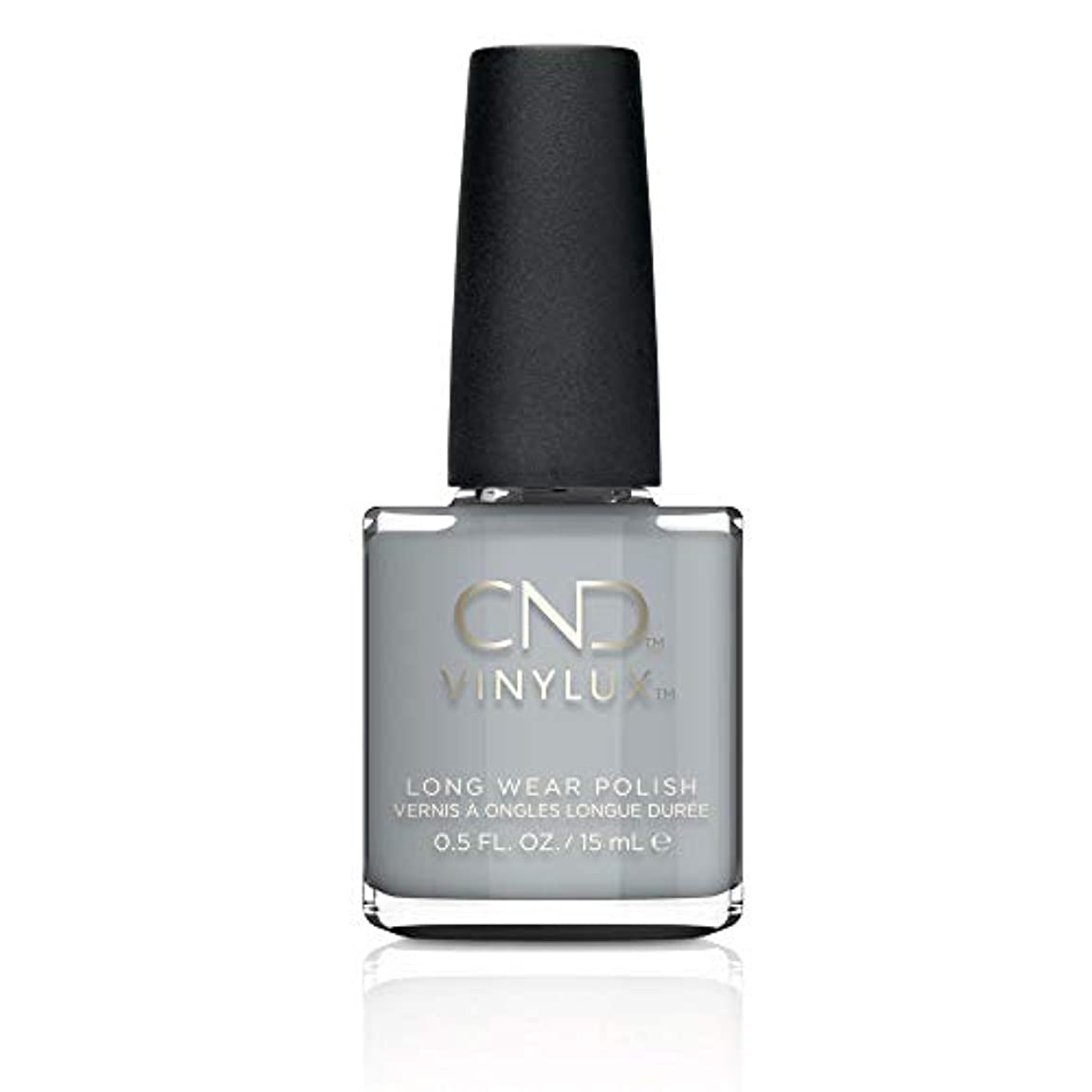 同情スラッシュセラフCND Vinylux Nail Polish - Fall 2017 Glacial Illusion Collection - Mystic Slate - 0.5oz / 15ml